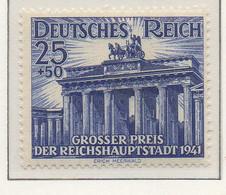 PIA - GERMANIA - 1941  : Gran Premio Ippico Di Berlino -  (Yv 727) - Germania