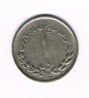 //  IRAN  1 RIAL  1333 ( 1954 ) - Iran