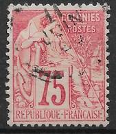COLONIES GENERALES : ALPHEE DUBOIS 75c ROSE N° 58 OBLITERE CACHET LEGER - Alphée Dubois