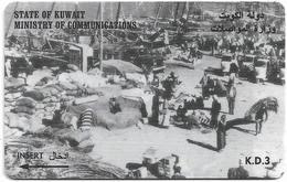 Kuwait - Dockside Scene - 39KWTE (Dashed Ø), 1997, Used - Kuwait