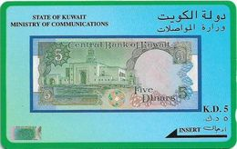 Kuwait - 5 Dinar Banknote - 17KWTB - 1993, Used - Kuwait