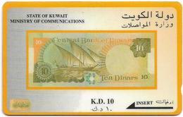Kuwait - 10 Dinar Banknote - 14KWTA - 1993, Used - Kuwait