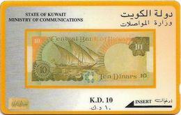 Kuwait - 10 Dinar Banknote - 17KWTA - 1993, Used - Kuwait