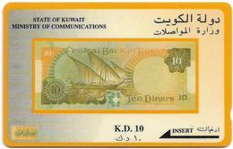 Kuwait - 10 Dinar Banknote - 18KWTA - 1993, Used - Kuwait