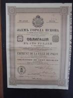 RUSSIE - EMPRUNT VILLE DE PSKOV - OBLIGATION DE 100 ROUBLES - 5% , PSKOW 1909 - Actions & Titres