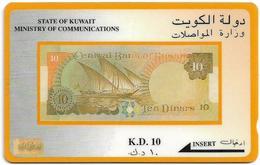 Kuwait - 10 Dinar Banknote - 20KWTA (Dashed Ø), 1994, Used - Kuwait