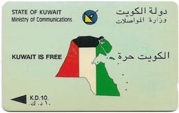 Kuwait - Kuwait Is Free - 2KWTA - 1991, Used - Kuwait