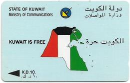 Kuwait - Kuwait Is Free - 6KWTA - 1991, Used - Kuwait