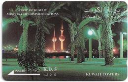Kuwait - Kuwait Towers - 9KWTA - 1993, Used - Kuwait