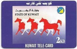 Kuwait - Sprint - White And Red Horses, Remote Mem. 2KD, Used - Kuwait