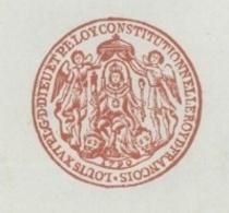 Au Nom De La Nation 1792 Commission De Lieutenant De La Gendarmerie M.Philippe Brezard TTB Cachet Rouge Louis XVI - Historical Documents
