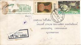 Thailand 1978 Bangkok Crab Matuta Planipes Pottery Registered AR Advice Of Receipt Returned Domestic Cover - Crustaceans