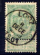 BELGIQUE - 56° - ARMOIRIES - 1893-1907 Coat Of Arms