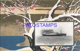 114111 SHIP ART LINE TAIYO MARU JAPAN POSTAL POSTCARD - Barche