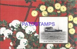 114112 SHIP ART LINE TAIYO MARU JAPAN POSTAL POSTCARD - Barche