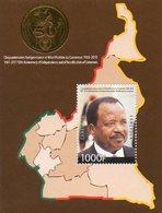 2011 CAMEROUN - China - Cameroon (1960-...)