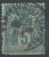 Lot N°49490  N°75, Oblit Cachet à Date Des IMPRIMES PARIS P.P. 25 - 1876-1898 Sage (Type II)