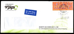POSTA AEREA . HONG KONG . ANNO 2013 - 1997-... Regione Amministrativa Speciale Della Cina