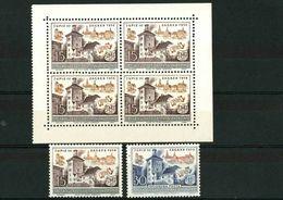 Yugoslavia 1956 ☀ Yufiz - Stamp Exhibition ☀ MNH - Nuevos