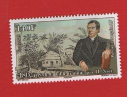 Polynésie Française 2015 °°  1086 Bible  (WP10) - Polynésie Française