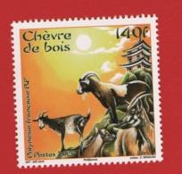 W10 Polynésie Française 2015 **  1083 Chèvre De Bois - Polynésie Française