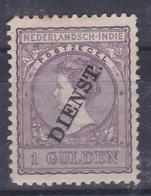 Indes Néerlandaises  :  Service 26     Neuf X - Netherlands Indies