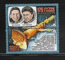 RUSSIE  ( EURU7 - 475 )   1979  N° YVERT ET TELLIER  N° 4632/4633    N** - 1923-1991 URSS