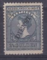 Indes Néerlandaises  :  Service 27     Neuf X  Cote 45 € - Netherlands Indies