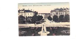 POSTCARD-LITHUANIA-VILNIUS--SEE-SCAN - Lithuania
