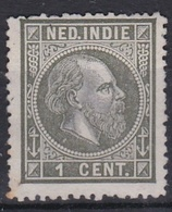 Indes Néerlandaises  : Guillaume III Yvert 16 (o) - Netherlands Indies