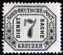 North German Confederation. Sc #O9. Officials. Unused. (*) - North German Conf.