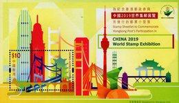 Hong Kong - 2019 - China 2019 World Stamp Exhibition - Mint Souvenir Sheet - 1997-... Sonderverwaltungszone Der China