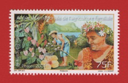 W10 Polynésie 2014 ** 1054 1055 Agriculture (2 Timbres) - Polynésie Française