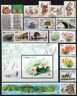 PR CHINA - CHINE / 2003 COMPLETE YEAR SET MNH - ANNEE COMPLETE ** / 5 IMAGES / 5 PICTURES (ref 7845) - 1949 - ... République Populaire