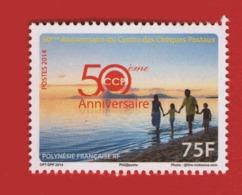 W10 Polynésie 2014 **  1052 Centre Chèques Postaux - Polynésie Française