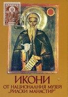 45697 Bulgaria, Maximum 1968  Icon Of Johan Rilski - Cartas