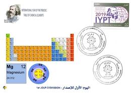 DZ Algeria 1836 2019 Anno Internazionale Della Tavola Periodica Degli Elementi Chimici Dmitry Mendeleev Chimica Magnesio - Chimica