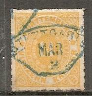WURTEM - Yv. N° 41 MI. N° 41  Percé En Ligne  (o)  14k Jaune Cote  60 Euro BE R  2 Scans - Wuerttemberg