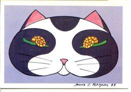 Sizi L'Escargot - Illustration Annie C. Petitjean - Chat Escargophile - Tirage : 134 / 300 - Paraphée Sizler - Illustrateurs & Photographes