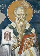 45705 Jugoslavia, Maximum  1970, Icon Icone Of St. Clement Fresco Ohrid Church - Tarjetas – Máxima