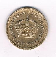 1 DINAR  1938 SERVIE /4859/ - Serbie