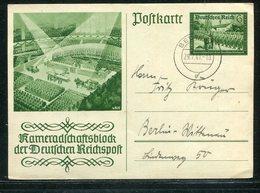 """Deutsches Reich / 1941 / Sonderpostkarte """"Kameradschaftsblock"""" Mi. P 292 O (18267) - Allemagne"""