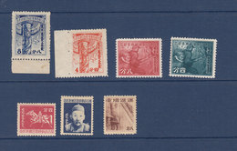 CHINA JAPANESE OCCUPATION OF MENGKIANG SG 104/110 COMPLETE SET MINT HINGED - 1941-45 Chine Du Nord