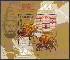 BULGARIA, 2018, MNH, VICTORY OF KHAN TERVEL, CONSTANTINOPLE, HORSES, SHIPS, S/SHEET - History