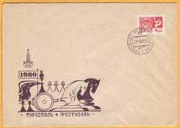 1980  Transnistria. Moldova. Tiraspol Chess. Checkers. Festival. Emblem.cover - Schaken