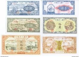 China Peoples Republic Of China 1948 10 Note Set COPY - Cina