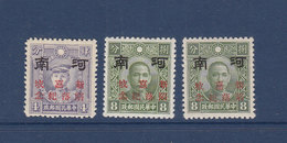 CHINA JAPANESE OCCUPATION HONAN SG 76/78B--77 WITHOUT GUM + 76+ 78 MINT NEVER  HINGED - 1941-45 Chine Du Nord