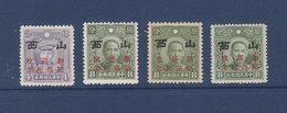 CHINA JAPANESE OCCUPATION SHANSI SG 76/79F-- MLH - 1941-45 Chine Du Nord
