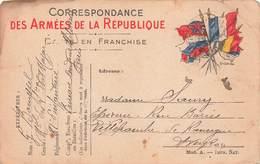 Carte Correspondance Franchise Militaire Cachet 1915 Marechal Des Logis Etat Major 81e Rgt Infanterie - Marcofilie (Brieven)