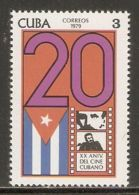 1979 Mi# 2383 ** MNH - Film Industry, 20th Anniv. - Nuevos